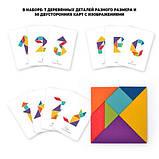 Мозаїка-Танграм «Кольорова», 50 карток і 7 фігур (MD1035), фото 7