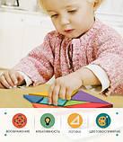 Мозаїка-Танграм «Кольорова», 50 карток і 7 фігур (MD1035), фото 9