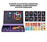 Магнітна книга-гра «Геоформы» , 92 частини (MD1041), фото 3