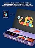 Магнітна книга-гра «Геоформы» , 92 частини (MD1041), фото 9