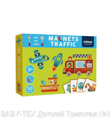 Магнитная книга-игра «Транспорт», 59 частей (MD1040)
