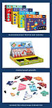 Магнитная книга-игра «Транспорт», 59 частей (MD1040), фото 3