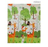 Дитячий двосторонній складаний килимок POPPET Весела жирафа і Загадковий ліс, 150х180х1 см (PP009-150), фото 2