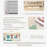 Дитячий двосторонній складаний килимок POPPET Транспорт і Зоолетчики, 200х180х1 см (PP005-200), фото 7
