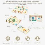 Дитячий двосторонній складаний килимок POPPET Світ тварин і Графічний космос, 150х180х1см (PP004-150), фото 4