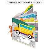 Набор для творчества AVENIR аппликация-мозаика Машины, 600 элементов, фото 8