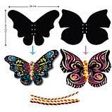 Набір для творчості, скретч-арт AVENIR Метелики, 4 скретч-листа, фото 4