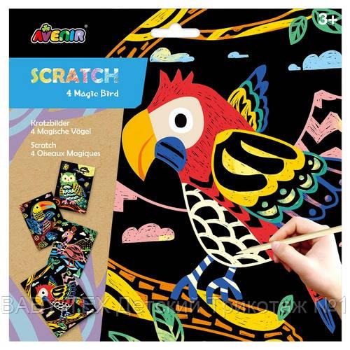 Набор для творчества, скретч-арт AVENIR Волшебные птицы, 4 скретч-листа