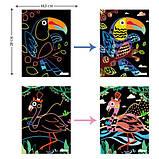 Набір для творчості, скретч-арт AVENIR Чарівні птахи, 4 скретч-листа, фото 3