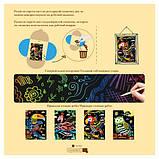 Набір для творчості, скретч-арт AVENIR Чарівні птахи, 4 скретч-листа, фото 5
