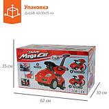 Толокар KID CAR Mega Car с ручкой, красный, фото 7