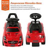 Толокар Mercedes-Benz SLS AMG лицензия, красный, фото 2
