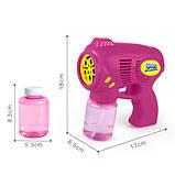Мильні бульбашки Wanna Bubbles Турбо мылемет, 150 мл, рожевий, фото 3