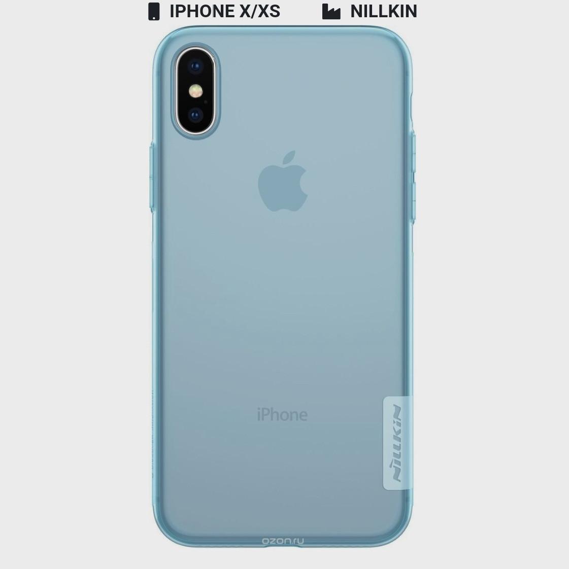 Защитный чехол Nillkin для Apple iPhone X / iPhone XS Nature TPU Series Blue