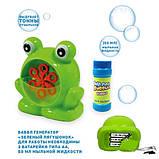 Мильні бульбашки Wanna Bubbles Баббл генератор Зелене жабеня, 50 мл, фото 6