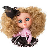 Лялька Berjuan Biggers Арті Бербаун 32 см, фото 2