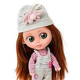 Кукла Berjuan Biggers Сайлес Блунн 32 см, фото 2