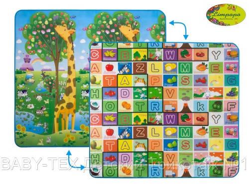 Детский двусторонний коврик Limpopo Большой жираф и Красочная азбука, 200х180 см