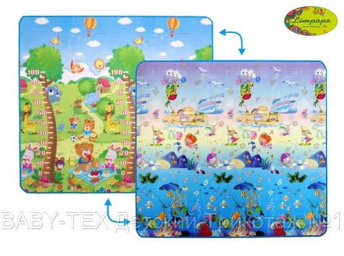 Детский двусторонний коврик Limpopo Сафари-пикник и Подводный мир, 200х180 см