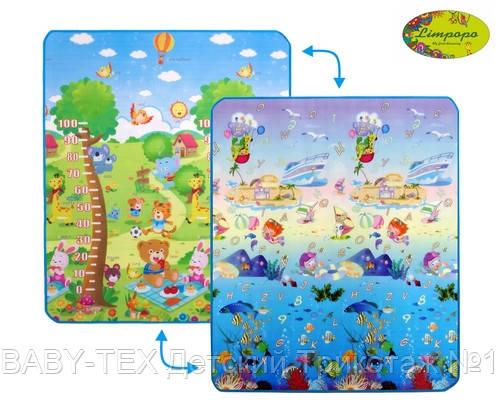 Детский двусторонний коврик Limpopo Сафари-пикник и Подводный мир, 150х180 см