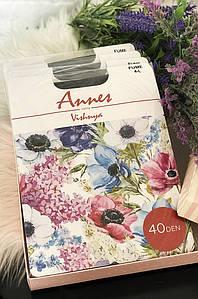 Колготы женские графит размер 4 Annes 40 den 119258P