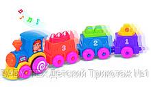 Музичний потяг з 3-ма вагончиками Keenway, ігровий набір ШЛЮБ УПАКОВКИ