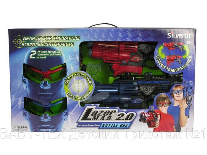 Игровой набор Silverlit Лазерная атака, 2 шлема и 2 бластера БРАК УПАКОВКИ