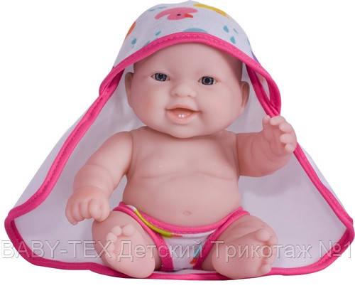Пупс JC Toys Моли с розовым полотенцем, 20 см БРАК УПАКОВКИ