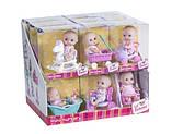Пупс-малюк JC Toys з коляскою, 13 см ШЛЮБ УПАКОВКИ, фото 2