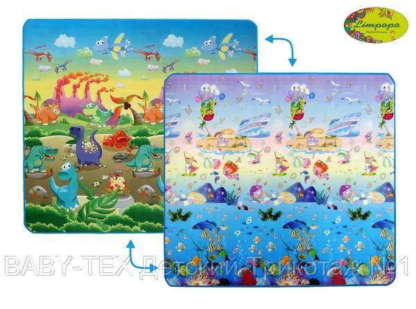 Детский двусторонний коврик Limpopo Динозавры и Подводный мир, 200х180 см