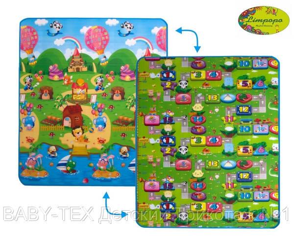 Детский двусторонний коврик Limpopo Солнечный день и Цветные циферки, 150х180 см