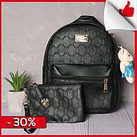 Рюкзак женский, рюкзак женский с клатчем, рюкзак женский большой с брелком