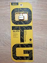 OTG Remax RA-OTG Lesy Micro USB 2.0