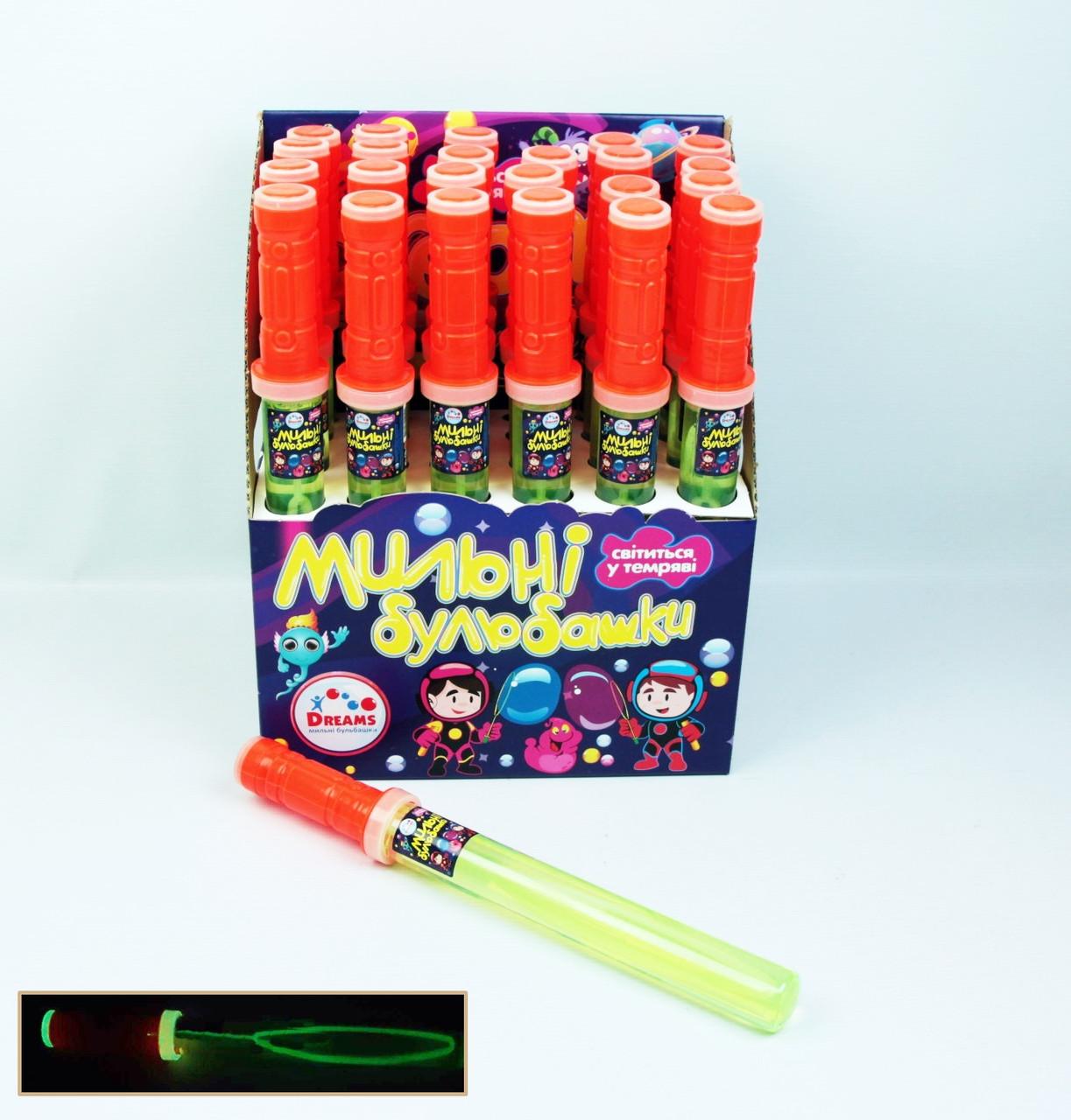 Мильні бульбашки Світяться - паличка 24 шт. в коробці DREAMS