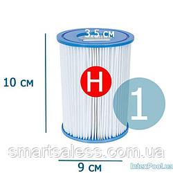 Змінний картридж для фільтр насоса Intex 29007 тип «М», 1 шт, 10 х 9 см