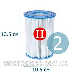 Змінний картридж для фільтр насоса Bestway 58094 тип «II» 2 шт, 13.6 х 10.6 см