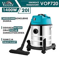Пылесос для мастерских 1400w 20l vop720