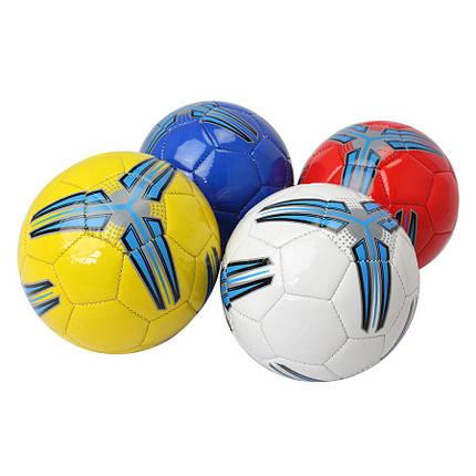 М'яч футбол маленький, фото 2