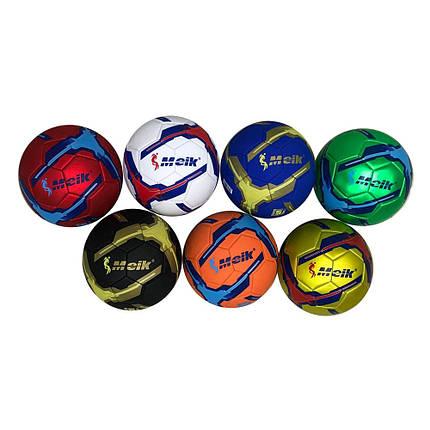 М'яч футбол, фото 2