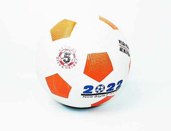 Мяч футбол резина, фото 2