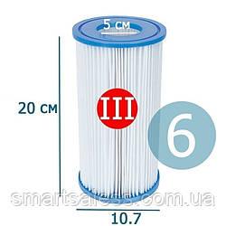 Змінний картридж для фільтр насоса Bestway 58012 тип «III» 6 шт, 20 х 10.7 см