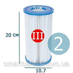 Змінний картридж для фільтр насоса Bestway 58012 тип «III» 2 шт, 20 х 10.7 см