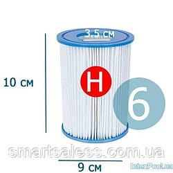 Змінний картридж для фільтр насоса Intex 29007 тип «Н», 6 шт, 10 х 9 см