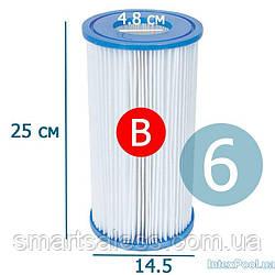 Змінний картридж для фільтр насоса Intex 29005 тип «В» 6 шт, 14.5 х 25 см