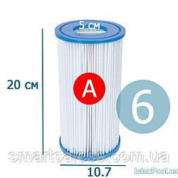 Змінний картридж для фільтр насоса Intex 29000-6 тип «А» 6 шт, 20 х 10.7 см