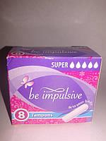 Гигиенические тампоны Be impulsive super 8 шт.