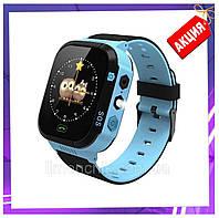 Детские смарт часы умные с GPS Smart KIDS Watch камера, фонарик, кнопка SOS, sim карта, голубые.