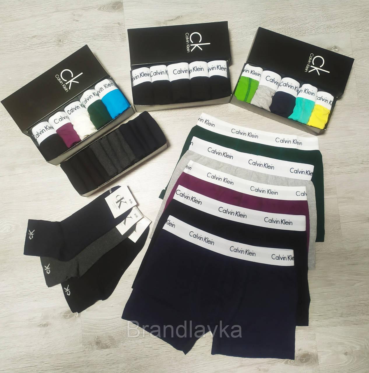 Набор мужских трусов боксеров Calvin Klein 5 шт без коробки Боксеры трусы шорты транки кельвин кляйн - фото 1