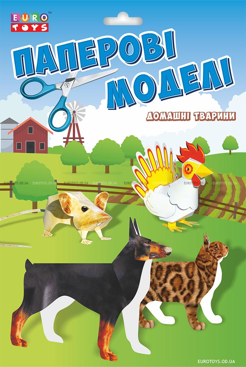 """Творчість """"Паперові моделі - З Тваринами"""" ЕВРОТОЙЗ"""