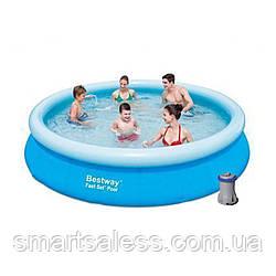 Надувний басейн Bestway 57274, 366 х 76 см (1 250 л/год)